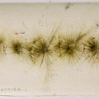 蔡國強,為《遠行》所做草圖1號,2010,火藥/日本高知麻紙,66.4 × 259 cm