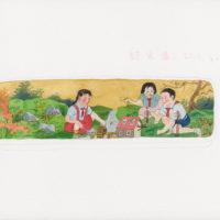 王玉平,鉛筆盒3,2013,水彩/紙,23 x 31 cm
