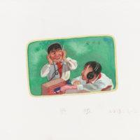 王玉平,墊板,2013,水彩/紙,23 x 31 cm