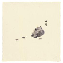 劉小東,向南飛 #06,2014,水彩 / 宣紙,50 × 50 cm