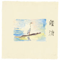 劉小東,《向南飛 #08》,2014,水彩/宣紙,50 x 50 cm