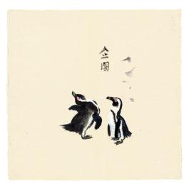 劉小東,向南飛 #23,2014,壓克力顏料 / 宣紙,50 × 50 cm