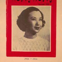 刁德謙,李麗華(1950-1955 鄰居),2016,壓克力顏料、絹印 / 畫布,122 x 81 cm