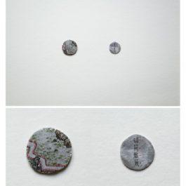 倪有魚,西湖十景-曲苑風荷,2013,金屬表面綜合材料繪畫,含框尺寸:23x23cm 單枚硬幣:2-3cm