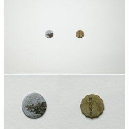 倪有魚,西湖十景-柳浪聞蔦,2013,金屬表面綜合材料繪畫,含框尺寸:23x23cm 單枚硬幣:2-3cm