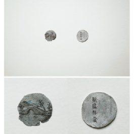 倪有魚,西湖十景-斷橋殘雪,2013,金屬表面綜合材料繪畫,含框尺寸:23x23cm 單枚硬幣:2-3cm