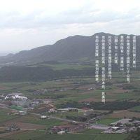 """李若玫,石垣島,2009,單頻道有聲錄像/彩色有聲,13'33"""""""