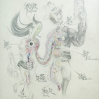 倪祥,情侶透視圖,2013,鉛筆/ 色鉛筆/ 掃描紙,38 x 36 cm