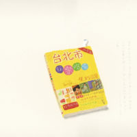 王玉平,臺北吃喝玩樂,2012,壓克力顏料、油畫棒/紙,55.5 × 78.5 cm