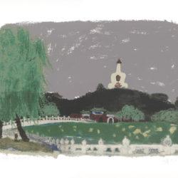王玉平,北海寫生之二,2012,絲網版畫,56.5 × 76 cm 50 Ed.