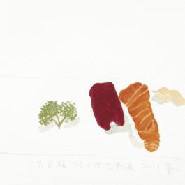 王玉平,一共6枚生魚片,2012,水彩/紙,23 × 31 cm