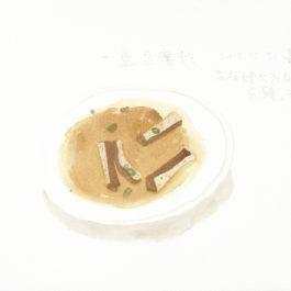 王玉平,一盤豆腐乾,2012,水彩/紙,23 × 31 cm