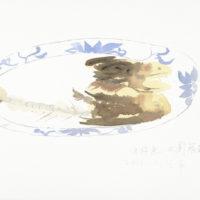 王玉平,伍仔魚,2013,水彩/紙,23 × 31 cm