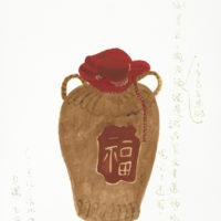 王玉平,老酒,2012,水彩/紙,31 × 23 cm
