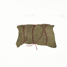 王玉平,肉粽,2012,水彩/紙,23 × 31 cm