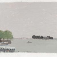 王玉平,頤和園十七孔橋,2011,壓克力顏料、油畫棒/紙,58 × 71.5 cm