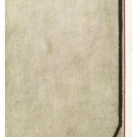 蘇旺伸,中山北路六段,1982,綜合媒材/合板,180 x 91.5 cm